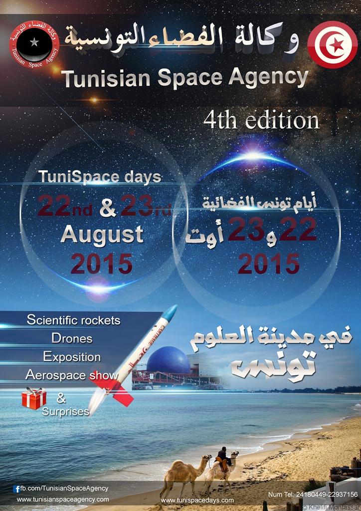 TSD4 poster