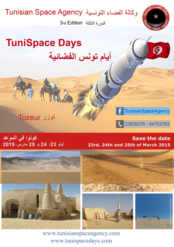 TuniSpace_days_3_Tunisia