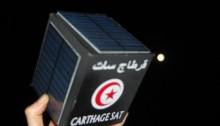 CarthageSat 01