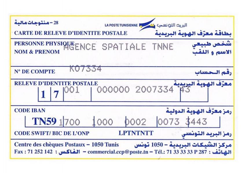 Identite-postale-853x600